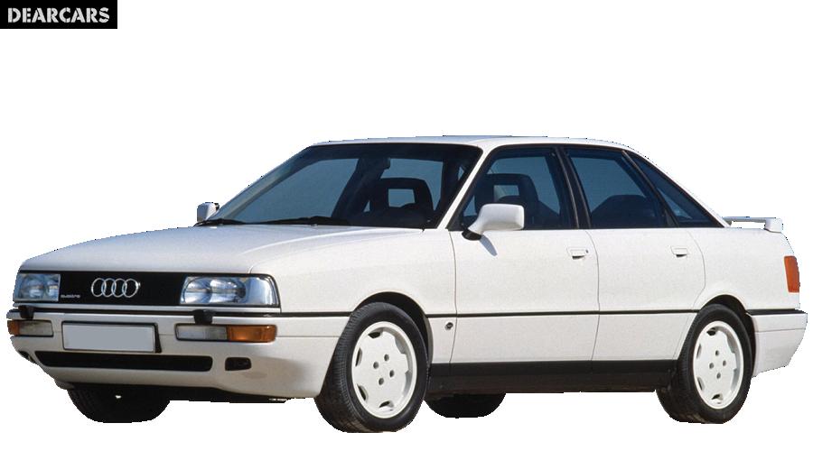 Audi 90   Modifications   Packages   Options   Photos   DearCars.com